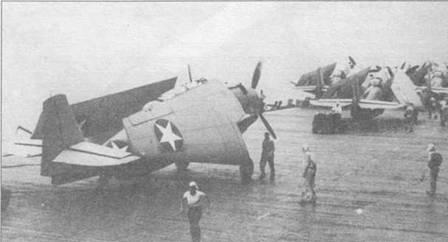 В течение 1942 года флот США экспериментировал с использованием малых тракторов для перемещения крупных TBF-1 по палубе авианосцев. Результаты испытаний буксирных возможностей и маневренности тракторов сравнивались с обычными методами ручного перемещения самолетов по полетной палубе.
