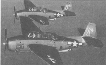 Пара ТВМ-1С из эскадрильи VT-7 несет белые идентификационные знаки в виде «подковы», по ним было легко опознать самолеты, базирующиеся на авианосце USS Hancock (CV-19). Белый квадрат на передней кромке крыла — это лента прикрывающая отверстие для ствола 12,7мм пулемета. Крыльевые пулеметы на TBF/ТВМ-1C были установлены в той его части, которая находилась за механизмом складывания, а 7,62 мм пулемет под капотом двигателя был ликвидирован.