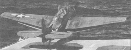 ТВМ-1С из эскадрильи VC-30 — катапультируется с палубы авианосца USS Monterey (CyL-26), 1943 год. Тяжело загруженные Эвенджеры обычно просаживались после покидания палубы, и только после набора достаточной скорости начинали набор высоты.