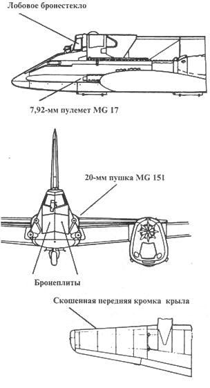 Hs 129А-0