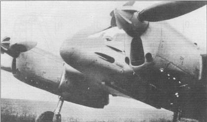 Первые самолеты Hs-129 имели сильно скошенную для улучшения обзора из кабины вниз вперед носовую часть фюзеляжа. На снимке опытный Hs-129V-1 имел под фюзеляжем замки для подвески двух бомб, на серийных самолетах ставилось четыре узлы крепления для четырех бомб.