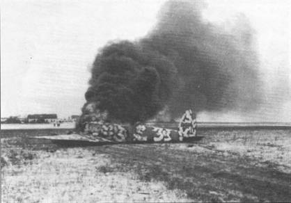 Штурмовик Hs-129B-2 No. 120 W.Nr. 140809 разбился 21 января 1944 г. при посадке на украинском аэродроме Лeпетиха. Летчик, капитан Альфред Конрад, погиб. На снимке – догорающие остатки самолета. Эту машину уже дважды в течение 1943 г. били на посадках. (оба раза – 2-й лейтенант Лазарь Мунтяну), но каждый раз ремонтировали и вводили в строй.