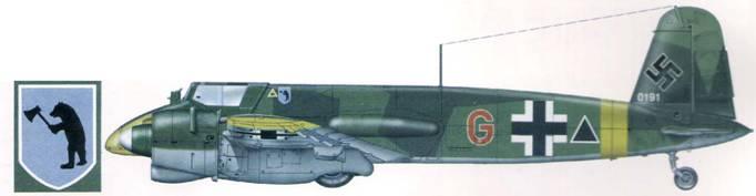 Hs 129В-1 поздней серии из 5./Sch.G. 1. Самолет был подбит огнем с земли и совершил вынужденную посадку у украинского города Константиновка 23 мая 1942 г. Самолет продолжил службу после ремонта, окончательно был уничтожен 21 февраля 1944 года при налете американской авиации на Диенпольц, Германия.