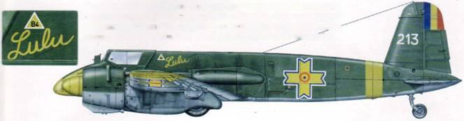 Hs 129В-2 сержанта Василе Клару из румынских ВВС, 42-я эскадрилья 8-й штурмовой авиагруппы. 1944 г. Самолет был списан после вынужденной посадки на территории Молдавии из-за остановки двигателя. «В4» в треугольнике обозначает 87-октановый бензин В4.
