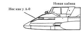 Hs 129В-0