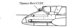 Hs 129В-1 ранний