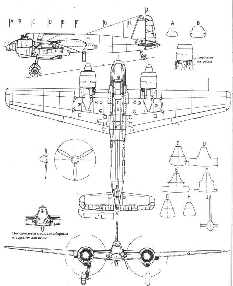Hs 129B-1