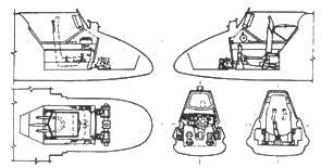 Детали кабины