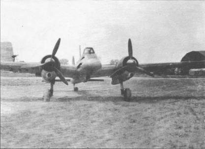 На самолетах модификации Hs-129B- 1 использовались те же самые двигатели Гном-Рон 14М, что и на более поздних вариантах Hs-129B-2 и Hs- 129В-3, однако воздухозаборники системы охлаждения моторов различались. На Hs-129B-1 стояли круглые вохдухозаборники с встроенными фильтрами механических частиц. Фильтры оказались неэффективными и на машинах более поздних модификациях их конструкцию изменили. На левой плоскости крыла установлен двигатель 14М-04, воздушный винт которого вращался против часовой стрелки, на правой – стандартный 14М-05, винт которого вращался по часовой стрелке. Под фюзеляжем подвешена гондола с 30-мм автоматической пушкой МК-101.