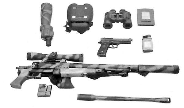 7,62-мм винтовка PGM «