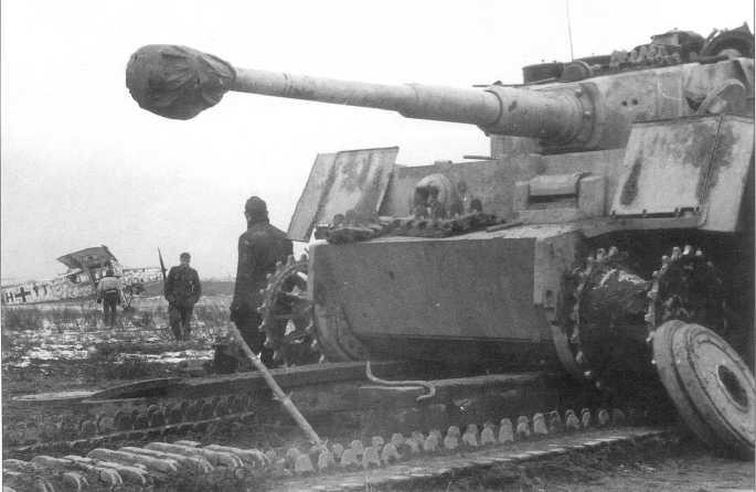 Замена гусениц танка «Тигр I» с транспортных на боевые. Советско-германский фронт, февраль 1944 года.