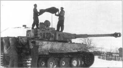 «Тигр I» с номером «А23» зимой 1943 года.