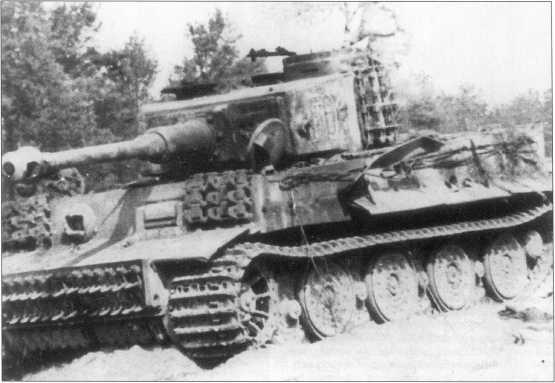 «Тигр» с номером «F01». Западный фронт, апрель 1945 года.