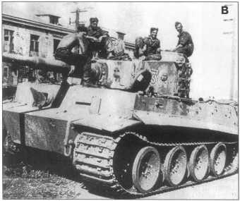 А, В. Танки Pz.Kpfw.VI(H) 13-й роты 1-й дивизии СС в боях на Курской Дуге. Июнь 1943 года.
