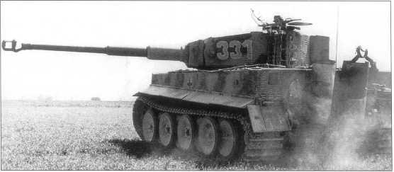 4-я (13-я) рота 1-го танкового полка дивизии СС «Лейбштандарт СС Адольф Гитлер» (schwere SS-Panzer-Komponie 4/13)