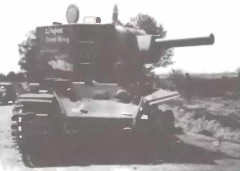 15-й <a href='https://arsenal-info.ru/b/book/3485638671/9' target='_self'>механизированный корпус</a> (в/ч 8127)