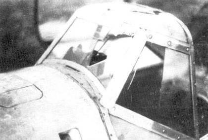 Пробитое пулей лобовое стекло Bf.109.