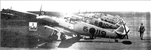 Истребители Bf.109F-l из первой эскадрильи в парадном строю.