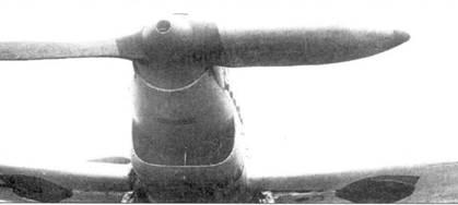 Винт истребителя Bf.109-1 с целлулоидным покрытием фирмы «Шварц».