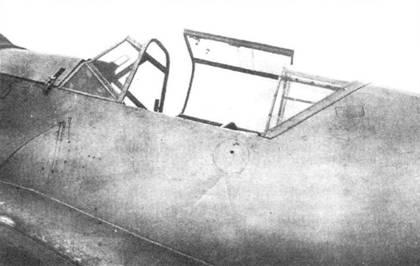 Фонарь кабины Bf. 109B-1, вид с левого борта.