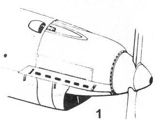 1.Капот Bf.109 В-1 (первых серий),