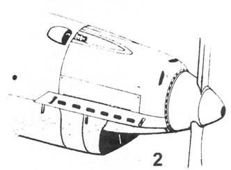 2.Капот Bf.109 В-1 (последних серий),