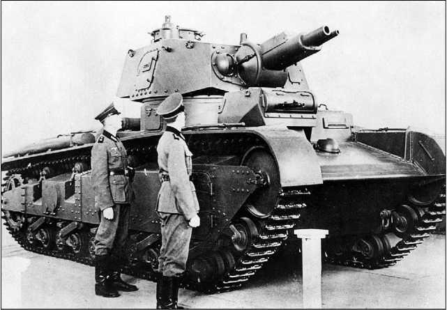 Танк Nb.Fz. №3–5 с башней фирмы Krupp.