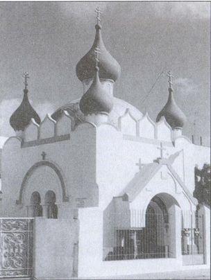 Храм Святого Благоверного Князя Александра Невского, построенный в Бизерте в 1937г.