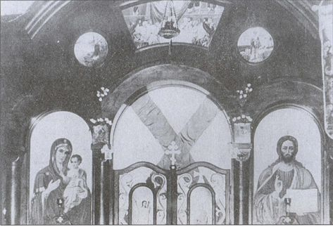Алтарь русского храма в Бизерте