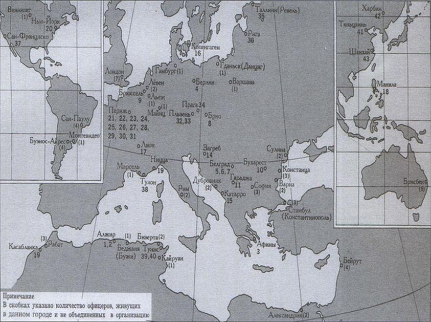 Карта расположения русских морских зарубежных организаций по состоянию на 1929 год (была опубликована в виде бесплатного приложения к пражскому «Морскому журналу», 1929 год, №11). Указано количество состоящих в организации моряков, в скобках приведено количество представителей флота, проживающих в данном городе и не входящих в организацию.