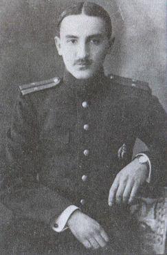 Лейтенант Л.И. Павлов