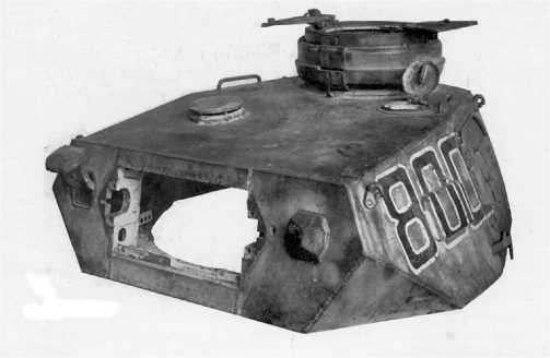 Башня танка Pz.IV Ausf.D без вооружения.