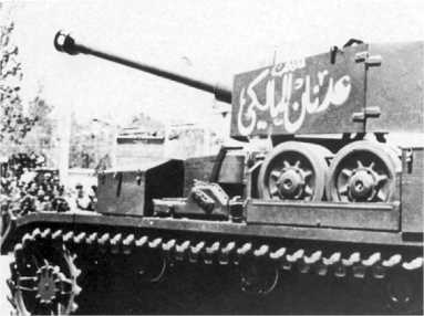 Одним из признаков чехословацкой послевоенной модернизации был ящик ЗИП в передней части левой надгусеничной полки.