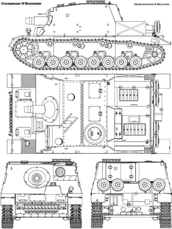 Sturmpanzer IV Brummbar.