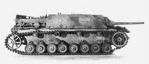 Для обеспечения большей скрытности при стрельбе со ствола пушки большинства Jagdpanzer IV свинчивали дульный тормоз.