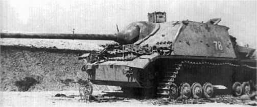 Panzer IV/70(A), подбитый в окрестностях Будапешта. Март 1945 года.
