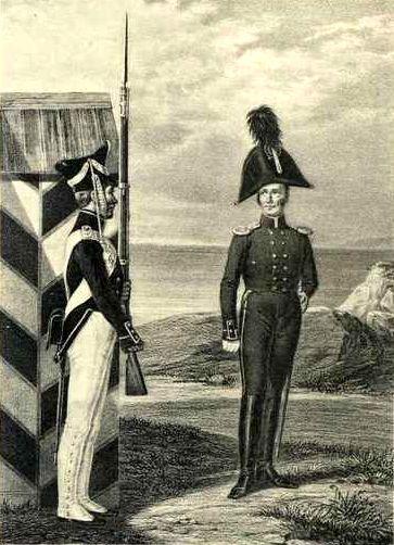 Рядовой и обер-офицер морских полков. 1812–1817гг.