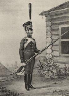 Гренадер морских полков. 1817–1826гг.