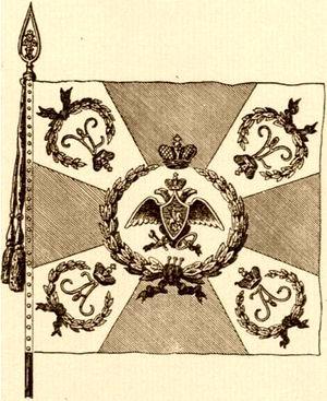 Знамя морских полков. 1816–1825гг.