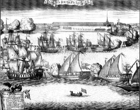 Торжественный ввод в С.-Петербург взятых в плен при Гренгаме 4 шведских фрегатов. А.Ф. Зубов. Около 1721г.