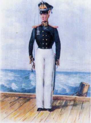 Обер-офицер ГЭ в парадной форме. 1812–1816гг. Из собрания ЦВММ. 3421/34.