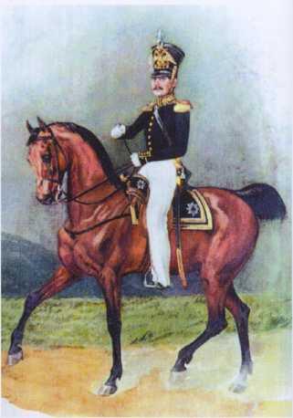 Штаб-офицер ГЭ в парадной форме. 1843г. Из собрания ЦВММ. 3421/55.