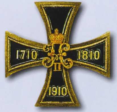 Нагрудный знак Гвардейского экипажа. 1910г.