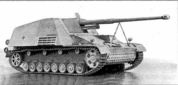 """Самоходная артиллерийская установка """"Насхорн"""""""