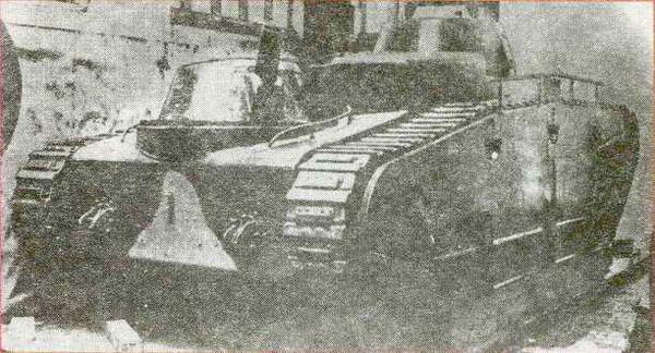 """Опытный танк """"Гросстрактор"""" фирмы """"Даймлер-Бенц"""""""