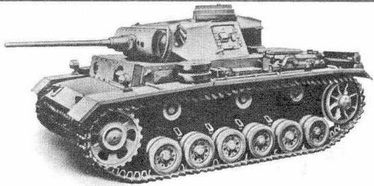 Средний танк Pz. IIIM