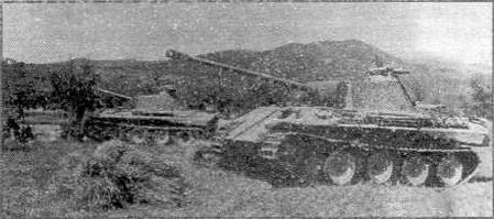 "Средний танк ""Пантера"""