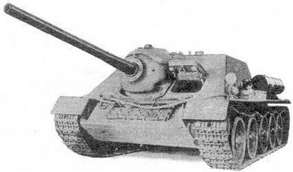 Советская САУ СУ-85