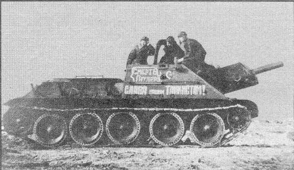Советская САУСУ-122