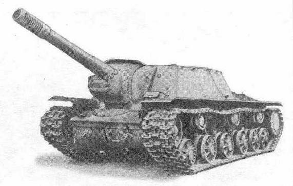 Советская САУСУ-152